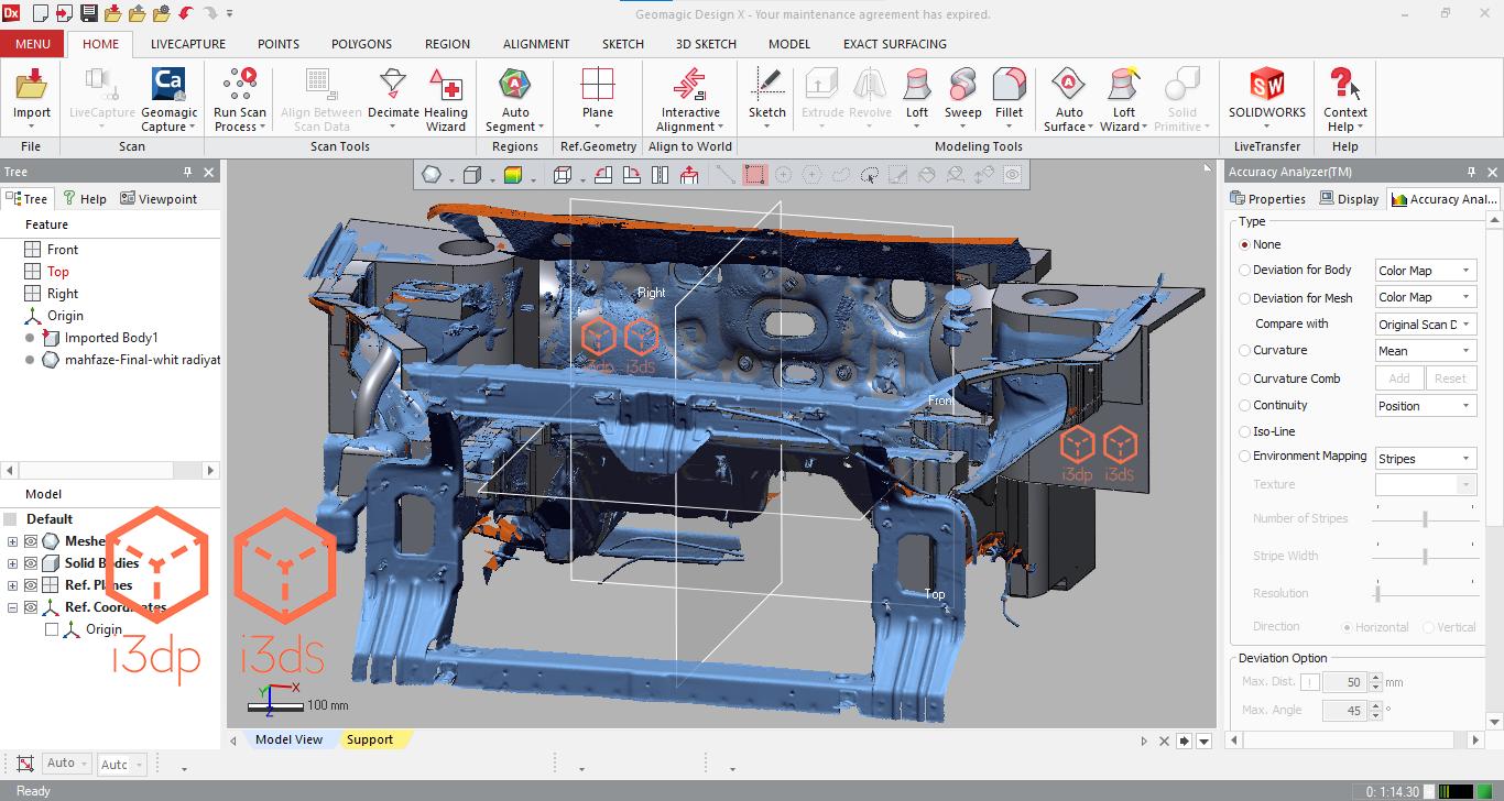 مهندسی معکوس ، طراحی معکوس ، تولید نقشه ، اسکن سه بعدی